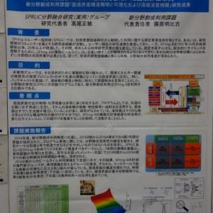 DSC00057s