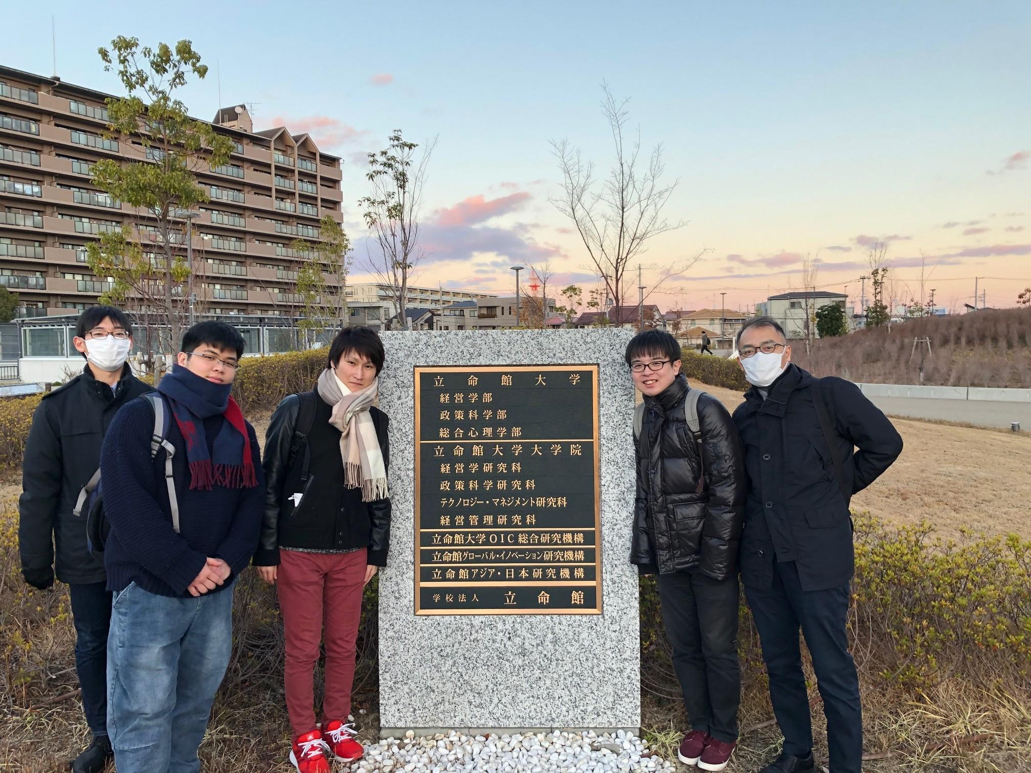 オープン キャンパス 2019 立命館 大学