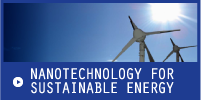 先進エネルギーナノ工学科