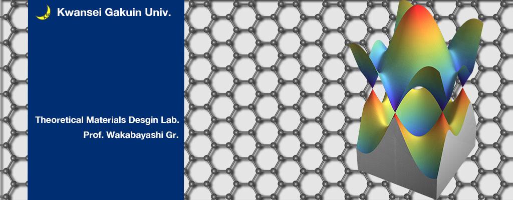 先進エネルギーナノ工学科・若林研究室
