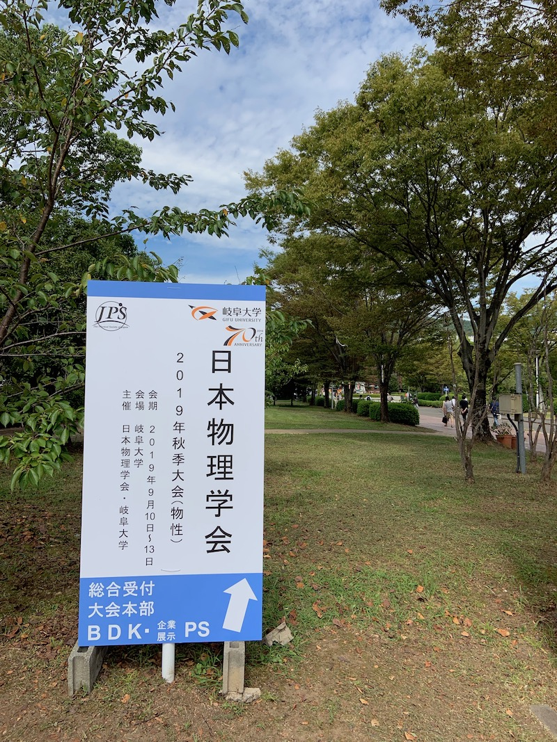 若林_002 (16)