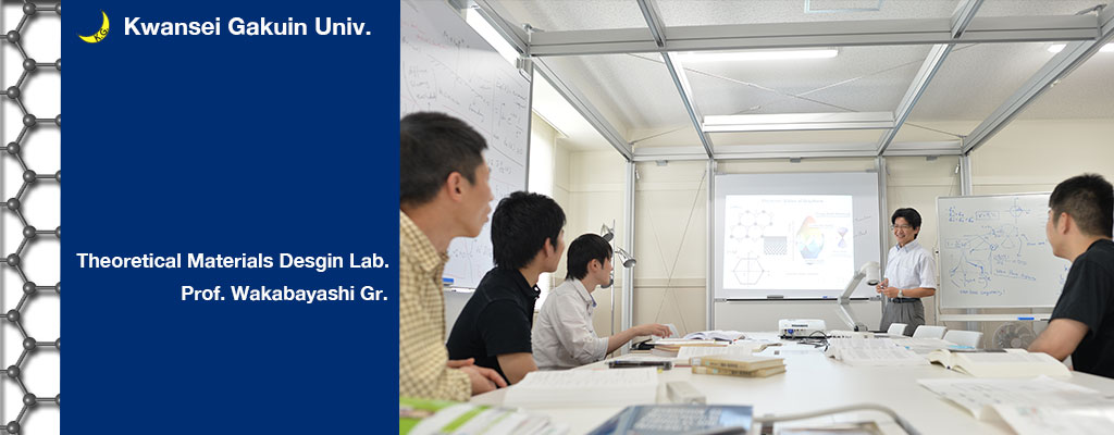 先進エネルギーナノ工学科・若林研究室トップ画像2